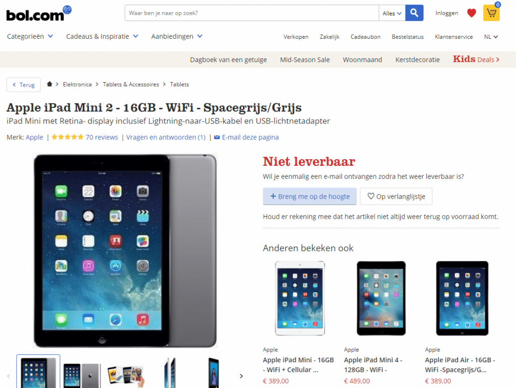 Vergeten paginas_out of stock5